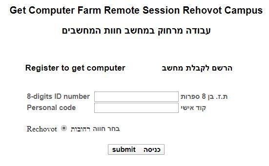 rdp-choose-farm.jpg